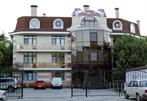 Отель «Афалина»