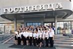 Конгресс-отель Свердловск