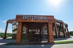 Бутик-отель «Ветряков»