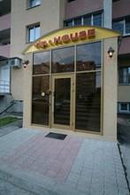 VIP House на Ставропольской