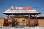 Юрточный кемпинг Алтаргана