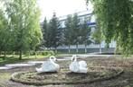 Санаторий Голубое озеро