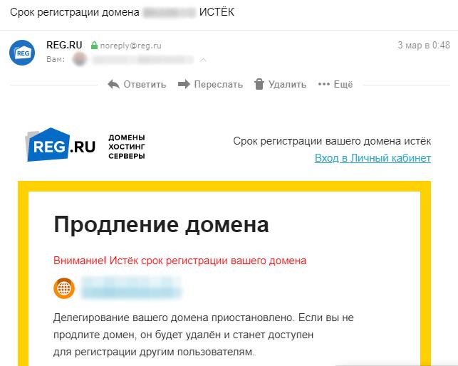 партнерская программа регистрации доменов
